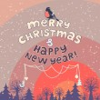 Christmas card with lettering, winter landscape and bullfinch — Stock Vector