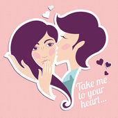 Kissing boy and girl. Heart shape — Stock Vector