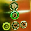 Closeup on elevator buttons — Stock Photo