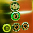 Closeup on elevator buttons — Stock Photo #36626805