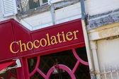 Frontstore του καταστήματος της σοκολάτας — Φωτογραφία Αρχείου