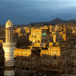 Sunset over the Sanaa - Stock Photo