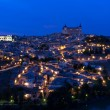 Stock Photo: Night view of the city Toledo