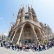 Royalty-Free Stock Photo: Sagrada Familia in Barcelona