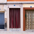 Royalty-Free Stock Photo: Doors of the town Consuegra