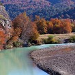 Autumn mountain river — Stock Photo #17692105