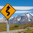 Road sign in the national park Torres del Paine — Stock Photo
