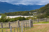Mountain scenery, Carretera austral, Patagonia, Chile — Stock Photo