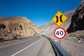 Road in the mountains of Mendoza — Stock Photo