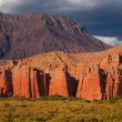 Unusual rock formations, Moon Valley — Stock Photo