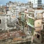 La Habana. — Stock Photo