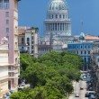 Stock Photo: La Habana.