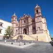 Stock Photo: Colonial city Zacatecas, Mexico