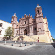 Colonial city Zacatecas, Mexico — Stock Photo #35287367
