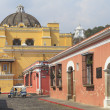 Colonial buildings in Antigua, Guatemala — Stock Photo #43586067
