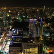 Downtown and business district in bangkok at night — Stock Photo #34683753
