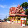 Royal pavilion at hua hin railway station, Prachuap Khiri Khan, — Stock Photo #39399095