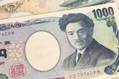 日本の金円紙幣のクローズ アップ — ストック写真