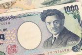 Japanese money yen banknote close-up — Stock Photo