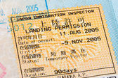 Japan landing permission stamp in passport macro — Stock Photo