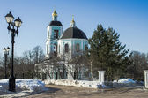 Invigorating Source in Moscow Church — Fotografia Stock