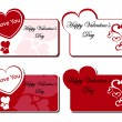 Valentines day greeting card set — Stock Vector #19467925