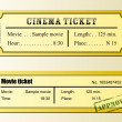 Cinema movie ticket — Stockvectorbeeld