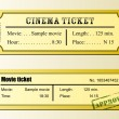 Cinema movie ticket — Stock Vector