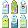 Easter card set — Stock Vector #23783131