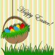 Easter background with basket sticker — Vektorgrafik
