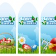 Easter banner set — Stock Vector