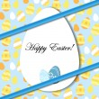 Easter card with egg and blue bow — Imagen vectorial