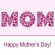 Mothers day card with flower symbol set - Stock vektor