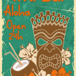 Vintage Tiki bar poster — Vetorial Stock #23685269