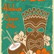 Vintage Tiki bar poster - Stock Vector