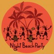 Funny invitation to night beach party — Stock Vector
