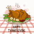 Thanksgiving card with roasted turkey bird — Stock Vector #32004237