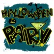 Halloween party poster with hand lettering — Stock Vector #32471895