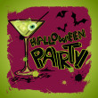 Halloween party poster with hand lettering — Stock Vector #32471909