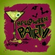 Halloween party poster with hand lettering — Stock Vector
