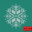 Christmas and New Year knitted seamless pattern or card — ベクター素材ストック