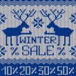 Winter sale knitted seamless pattern or background — ベクター素材ストック