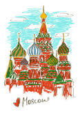 Illustration of St Basil's Cathedral in Moscow — Stock Vector