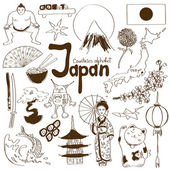 Collection of Japan icons — Stock Vector