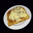 Stock Photo: Buttered Toast