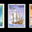 Sailing Tall Ships and Boats with sails — Stok Fotoğraf #18026503