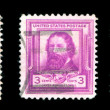 Stock Photo: US Commemorative Postage Stamps