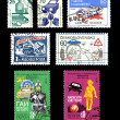Warning and Prevention Postage Stamps — Stock Photo