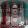 Stock Photo: AlhambrPalace 3D anaglyph