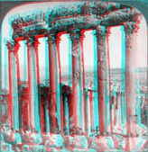 Sun temple Syria — Stock Photo